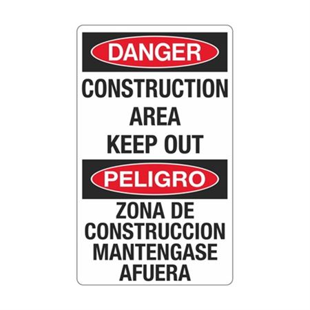 Danger Construction Area Keep Out / Bilingual Sign
