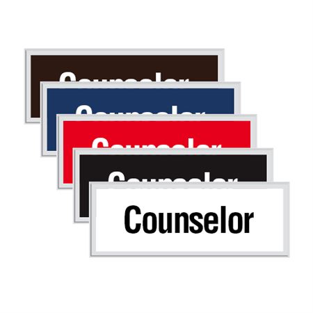 Engraved Door Sign - Counselor