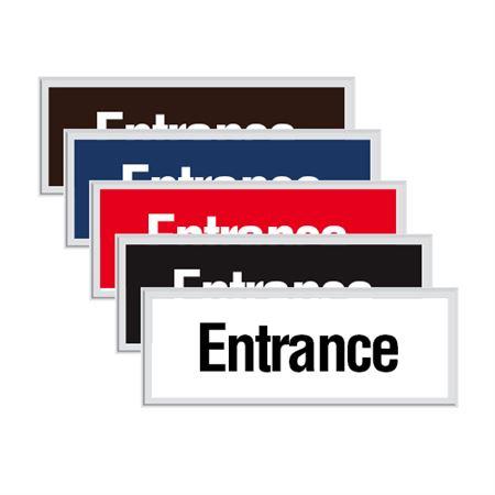 Engraved Door Sign - Entrance