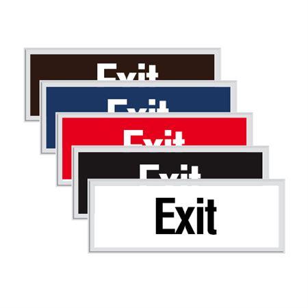 Engraved Door Sign - Exit
