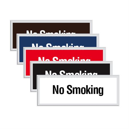 Engraved Door Sign - No Smoking