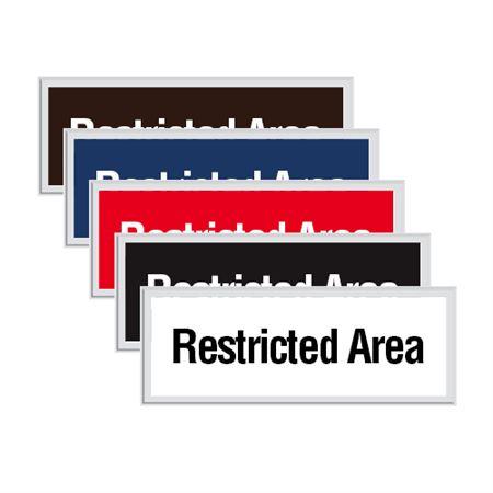 Engraved Door Sign - Restricted Area