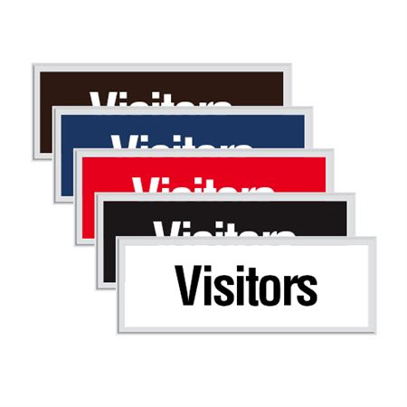 Engraved Door Sign - Visitors