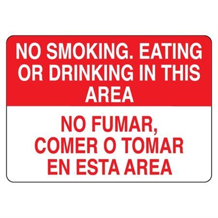 No Smoking, Eating or Dr … Tomar en esta Area Sign