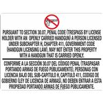 30.07 No Open Carry - .040 Aluminum Sign 18 in. x 24 in.