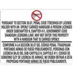 """30.07 No Open Carry - .040 Aluminum Sign 18"""" x 24"""""""