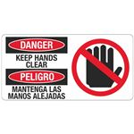 Danger Keep Hands Clear - 4 in. x 8 in.